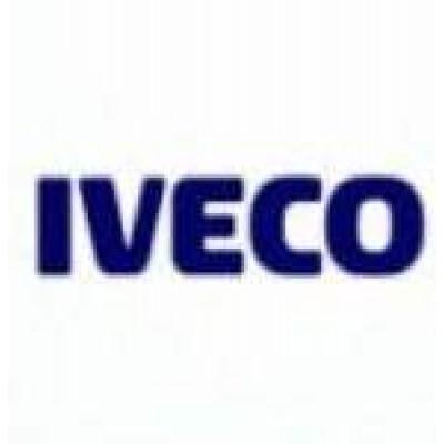 Топливные баки для Iveco